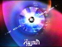 عالمي الجزائر انفلات أمني بغرداية الجزائرية والشرطة إضراب alarabiya-logo.jpg